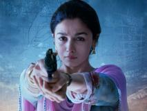 गणतंत्र दिवस विशेष: बॉलीवुड की ये 5 फिल्में दिखाती हैं महिलाओं की देशभक्ति के रंग