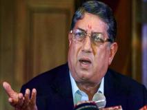 श्रीनिवासन ने BCCI पर उठाए सवाल, कहा- यहां कोई फैसला लेने वाला नहीं