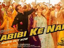 """दबंग 3 का नया गाना """"हबीबी के नैन"""" आया सामने, सलमान खान इस रोमांटिक गानें से आपको हो जायेगा प्यार"""