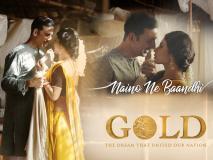 Pics: गोल्ड का गाना 'नैनो ने बांधी' हुआ रिलीज़, मौनी रॉय के नखरे उठाते नजर आए अक्षय