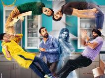 Nanu Ki Jaanu Review: अभय देओल और पत्रलेखा की प्रतिभा का सत्यानाश