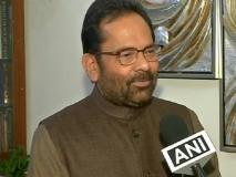'मोदी जी की सेना' के बयान पर फंसे नकवी, चुनाव आयोग ने दी चेतावनी