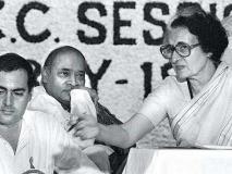 जब नरसिम्हा राव की 'लक्ष्मी' ने किया था प्रधानमंत्री इंदिरा गांधी का विरोध