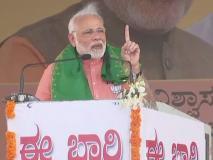 जम्मू कश्मीर: लोकसभा और विधानसभा चुनाव का बिगुल फूंकेंगे मोदी,कई विकास परियोजनाओं की सौगात देंगे
