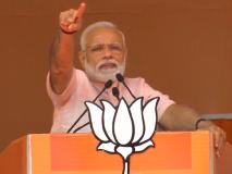 लोकसभा चुनाव: बहराइच चुनावी सभा में पीएम मोदी ने किया दावा, 'मेरे डर से रुकीं आतंकवाद की घटनाएं'