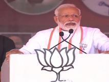 तमिलनाडु रैली में नरेंद्र मोदी ने कांग्रेस से पूछा, '1984 सिख दंगों के पीड़ितों को न्याय कौन देगा?'