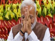 प्रधानमंत्री मोदी के मंत्रिमंडल में किसे मिलेगी जगह? शाम 4.30 बजे अपने नये मंत्रियों से पीएम करेंगे मुलाकात