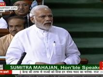राहुल की 'जादू की झप्पी' और पीएम मोदी के भाषण से लेकर अविश्वास प्रस्ताव गिरने तक की हर अपडेट
