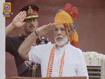 स्वतंत्रता दिवस 2019: पीएम मोदी ने छठी बार लाल किले से किया देश को संबोधित, पढ़े उनके भाषण की 73 बड़ी बातें