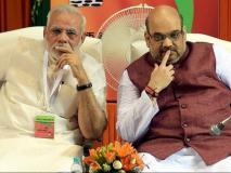क्या पीएम बनना चाहते हैं बीजेपी के ये दिग्गज नेता, मोदी को करना चाहते हैं रिप्लेस?