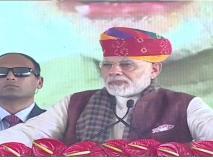 PM मोदी ने कहा- उनकी सरकार ने आतंकवादी हमलों का जवाब देने के लिए कांग्रेस की कायराना नीति को बदला
