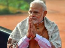 Narendra Modi Birthday: पीएम मोदी को पश्चिम बंगाल के राज्यपाल जगदीप धनखड़ और सीएम ममता बनर्जी ने दी जन्मदिन की बधाई