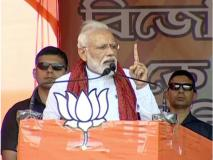 ममता बनर्जी को PM मोदी ने जमकर कोसा, कहा- राजनीतिक जमीन खिसकना समझना हो तो दीदी की बौखलाहट से समझें