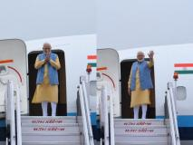 पीएम नरेंद्र मोदी भूटान के दो दिवसीय दौरे पर हुए रवाना, द्विपक्षीय वार्ता के दौरान कई अहम मुद्दों पर होगी बातचीत
