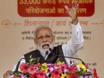 लोकसभा चुनाव: पीएम मोदी ने दी बिहार को बड़ी सौगात, पुलवामा हमले पर कहा- आपके दिलों में नहीं, मेरे दिल में भी दहक रही आग