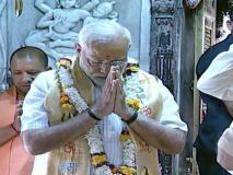 दोबारा सांसद बनने के बाद पहली बार वाराणसी पहुंचे नरेंद्र मोदी, काशी विश्वनाथ मंदिर में की विधिवत पूजा