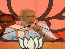 कुरुक्षेत्र में PM मोदी ने कहा- महामिलावट को पाकिस्तान की हरकतें हैं पसंद, प्रेम का नकाब पहनकर मुझे देते हैं गालियां