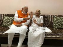 Narendra Modi Birthday: पीएम मोदी ने गांधीनगर में अपनी मां हीराबेन से की मुलाकात, एक साथ दोनों ने खाया खाना