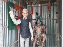 यहां PM मोदी को लोग मानते हैं विकास का देवता, मूर्ति बनवाकर मंदिर बनाने की तैयारी में जुटे