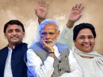 सपा-बसपा के गठबंधन से 2019 में भाजपा के इन 3 केंद्रीय मंत्रियों और 3 पूर्व केंद्रीय मंत्रियों की सीट पर है हार का खतरा