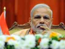 चुनावी बॉन्ड में कथित घोटाले को लेकर कांग्रेस ने मोदी से मांगा जवाब, आरटीआई में हुआ खुलासा
