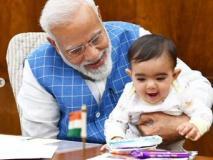 PM मोदी की गोदी में खेलता नजर आया नन्हा बच्चा, इंस्टाग्राम पर शेयर की प्यारी तस्वीर