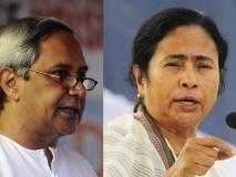 लोकसभा चुनाव में महिलाओं को टिकट देने में सबसे आगे ममता बनर्जी और नवीन पटनायक, भाजपा-कांग्रेस बहुत पीछे