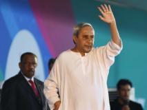 ओडिशा विधानसभा चुनाव: तीन-चौथाई सीटें जीतकर 5वीं बार CM बनेंगे नवीन पटनायक, BJP बनी दूसरी सबसे बड़ी पार्टी
