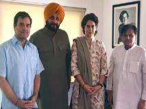 दिल्ली पहुंचा सिद्धू-कैप्टन का झगड़ा!, राहुल और प्रियंका गांधी से मिले नवजोत सिंह सिद्धू, सौंपी चिट्ठी