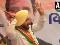 Video:नवजोत सिंह सिद्धू ने फिर साध पीएम मोदी पर निशाना, योग के पोज कर 'राष्ट्रभक्ति' पर उठाए सवाल