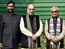 लोकसभा चुनाव 2019: एनडीए ने खगड़िया संसदीय सीट पर नहीं की उम्मीदवार की घोषणा, जानिए क्यों