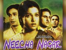 कान फिल्म फेस्टिवल में बेस्ट फ़िल्म का अवार्ड जीतने वाली अभी तक की एकमात्र भारतीय फ़िल्म