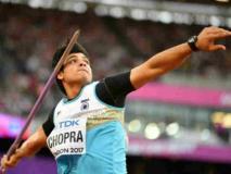 भाला फेंक एथलीट नीरज चोपड़ा ने डायमंड लीग फाइनल के लिये क्वॉलिफाई किया