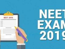 NEET 2019: हाईकोर्ट में नीट 2019 के पुनर्मूल्यांकन की याचिका खारिज