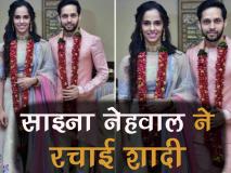 साइना ने पारुपल्ली कश्यप से की शादी, बताया जिंदगी का बेस्ट मैच
