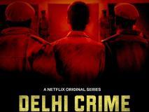 Delhi Crime web series: दमदार कलाकरों के बावजूद भी फीका है ट्रेलर, नहीं दिखा निर्भया के लिए इंसाफ मांगता गुस्सा
