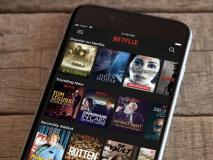 अब बेहद सस्ता हुआ Netflix का सब्सक्रिप्शन प्लान, Amazon Prime की होगी छुट्टी