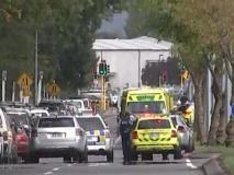 न्यूजीलैंडः क्राइस्टचर्च की एक मस्जिद में भारी गोलीबारी, बाल-बाल बचे बांग्लादेशी क्रिकेटर्स