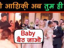 वीडियो में देखें किस तरह दिल्ली के होटल में पति निक जोनस ने रखा प्रियंका का ख्याल