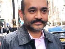 नीरव मोदी कभी भी हो सकता है गिरफ्तार, लंदन की वेस्टमिन्स्टर कोर्ट ने जारी किया वारंट