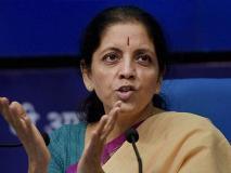 सीतारमण ने सांसदों से कहा-अंग्रेजी और हिंदी ही नहींबैंक भर्ती और अन्य परीक्षाएं स्थानीय भाषा में कराने के मुद्दे पर विचार कर रहीं है सरकार