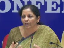 वित्त मंत्री निर्मला सीतारमण ने कहा- मार्च 2020 तक MSME के दबाव वाले कर्ज को NPA घोषित नहीं किया जाएगा