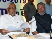 नीतीश कुमार ने कहा- बिहार में प्रति व्यक्ति आय सबसे कम होने के बावजूद देश में सबसे ज्यादा ग्रोथ रेट है