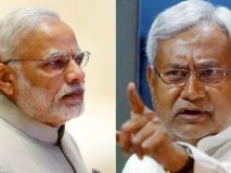 बिहार में उपचुनावः 2020 चुनाव से पहले'सेमीफाइनल',नीतीश, सुशील और पासवान उतरे मैदान में