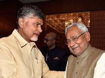 सीएम नीतीश कुमार से भी संपर्क साधने में जुटे चंद्रबाबू नायडू, पुरानी दोस्ती का दे रहे हैं वास्ता