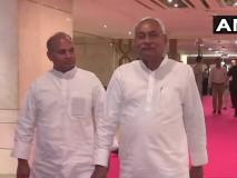 Lok Sabha Election: दिल्ली के अशोका होटल पहुंचे नीतीश कुमार और उद्धव ठाकरे, अमित शाह ने रात्रिभोज का किया है आयोजन