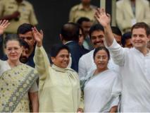ममता बनर्जी की महारैली नरेन्द्र मोदी से ज्यादा राहुल गांधी और मायावती के लिए चुनौती है!