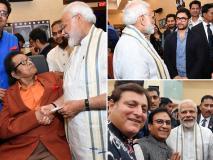 प्रधानमंत्री नरेंद्र मोदी ने नेशनल म्यूजियम ऑफ इंडियन सिनेमा का किया उद्धाटन, इन स्टार्स से की मुलाकात