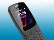 Nokia ने लॉन्च किया 15 घंटे बैटरी बैकअप देने वाला फोन
