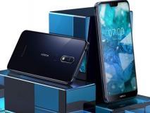 भारत में आया Nokia 7.1, प्योरव्यू डिस्प्ले वाला कंपनी का पहला फोन